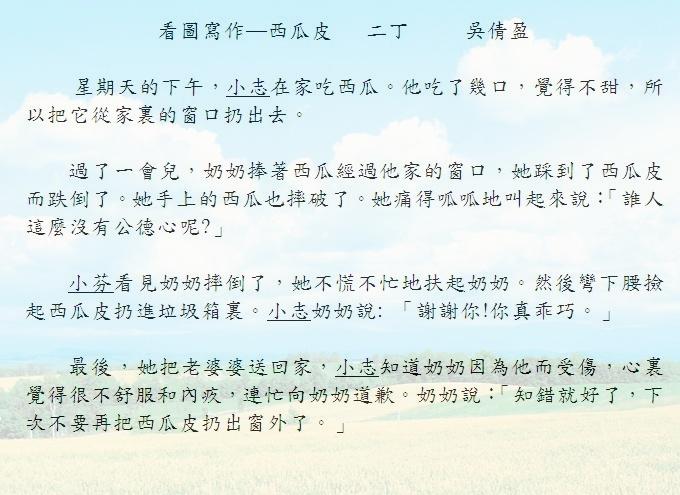 闽江学子之歌歌谱